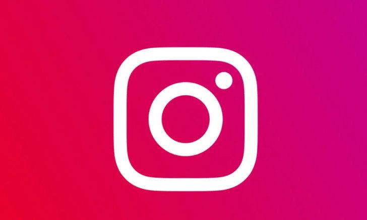 ถึงจะลบรูป ข้อความแล้ว แต่ Instagram ยังเก็บข้อมูลไว้บนเซิร์ฟเวอร์มากกว่า 1 ปี!