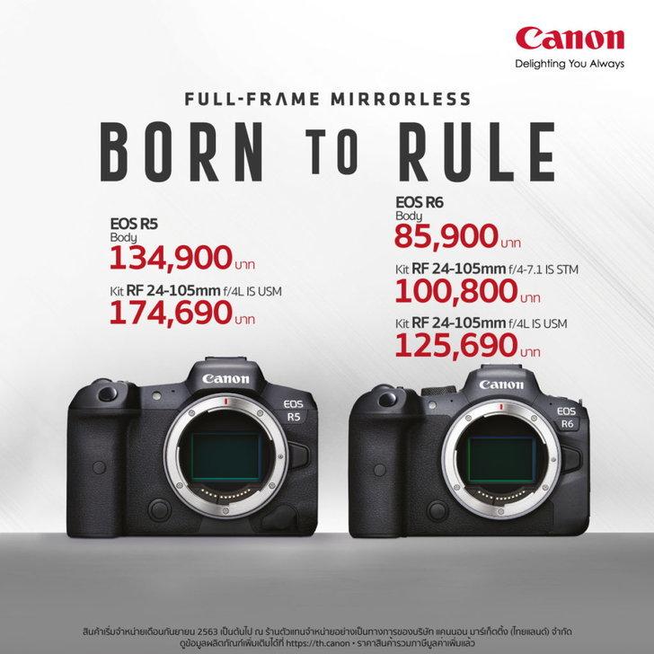 Canon EOS R5 ,R6