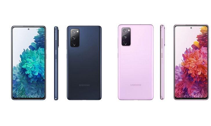 พบใบการขออนุญาตใช้คลื่นความถี่ของ Samsung Galaxy S20 FE หลุดจาก กสทช. ประเทศไทย