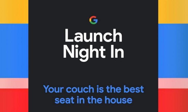 Google พร้อมเผยโฉม Pixel 5 ในวันที่ 30 กันยายน ที่จะถึงนี้