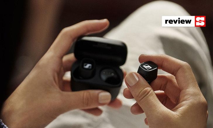 """รีวิวหูฟังไร้สาย """"Sennheiser CX 400BT True Wireless"""" ของใหม่ราคาน่าคบเพียง 6,990 บาท"""