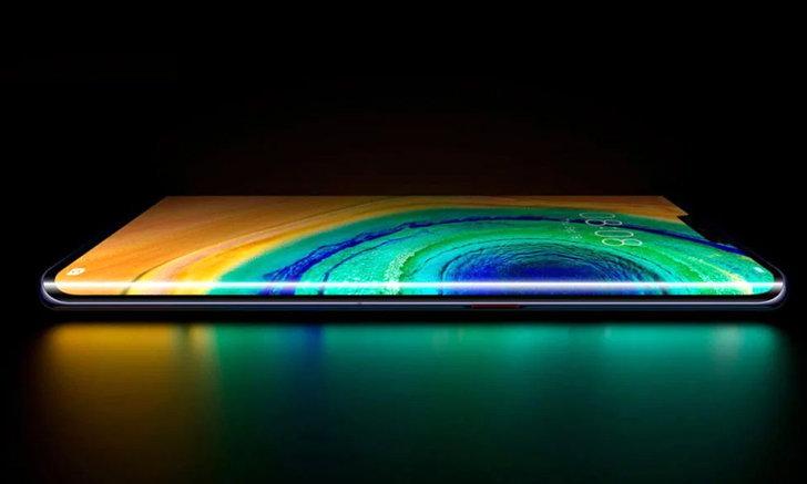 หรือจะได้ขายแค่ในจีน? ลือ Huawei มีชิป Kirin 9000 ไม่ถึง 10 ล้านชิ้นสำหรับใช้กับ Huawei Mate 40