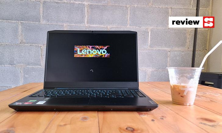 [Review] LenovoideapadGaming 3คอมพิวเตอร์งบ 2 หมื่นกลาง กับขุมพลังAMD Ryzen 5 ตัวแรง