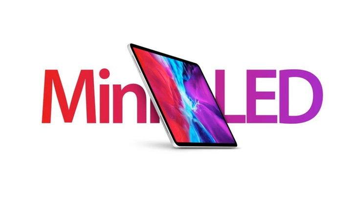 นักวิเคราะห์ Apple ได้เปิดเผย iPad Pro จะเป็นอุปกรณ์ตัวแรกของ Apple ที่ใช้จอแบบ mini LED