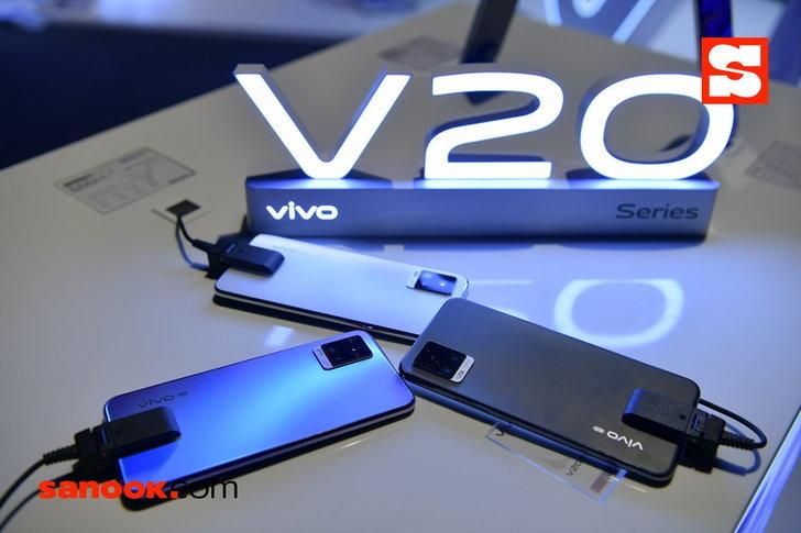 vivov20series13