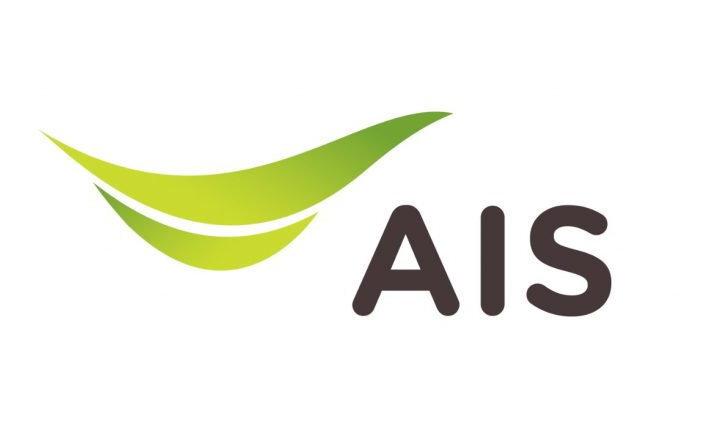 AIS ขวนคนไทยอัปเกรดความคิดผ่านงาน AIS Academy for Thais: JUMP THAILAND