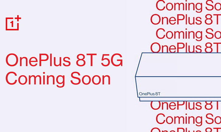 OnePlus เตรียมเปิดตัว OnePlus 8T พร้อมมอบประสบการณ์ความเร็วแรง