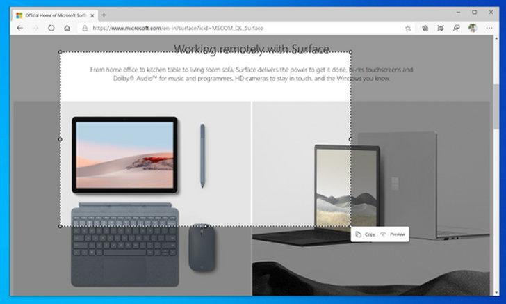 Microsoft Edge เพิ่มฟีเจอร์แคปหน้าจอเว็บได้ง่ายๆ ภายในตัวเองแล้ว