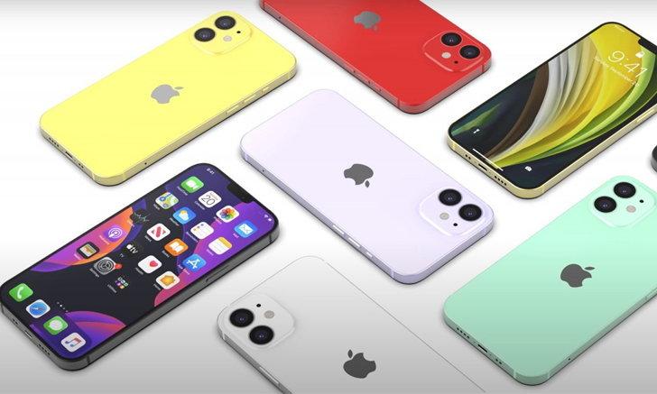 รายงานล่าสุด! iPhone 12 อาจมีราคาเริ่มต้นที่ 20,500 บาท