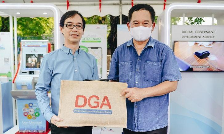 DGA จัดบูธนิทรรศการและให้บริการ แอปพลิเคชัน CITIZENinfo ในงานประจำปีของจังหวัดนครพนม