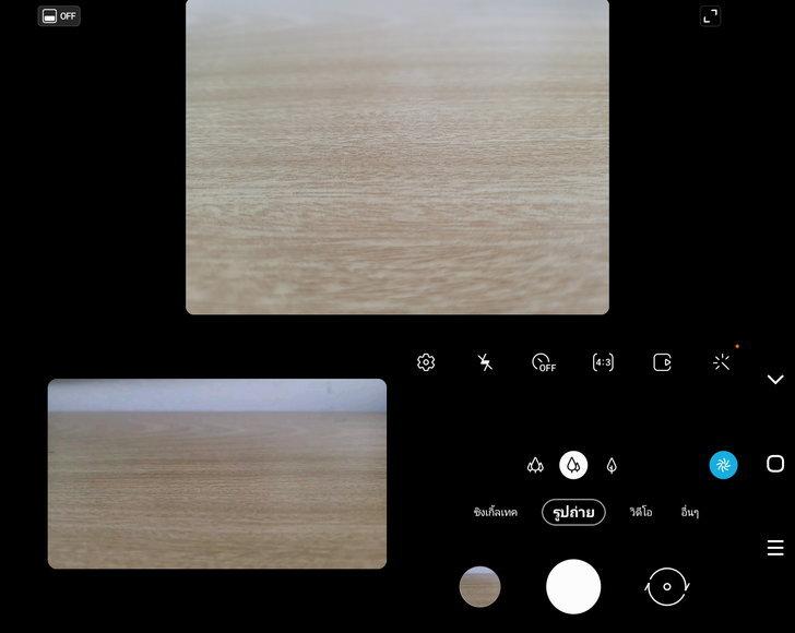 screenshot_20201011-092147_ca