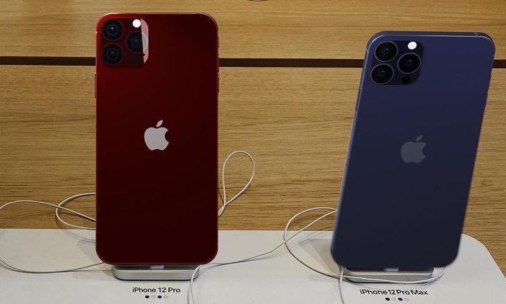 วิเคราะห์! ราคาของ iPhone 12 Series ทั้ง 4 รุ่นก่อนเปิดตัวคืนนี้ คาดเริ่มต้น 21,700 บาท
