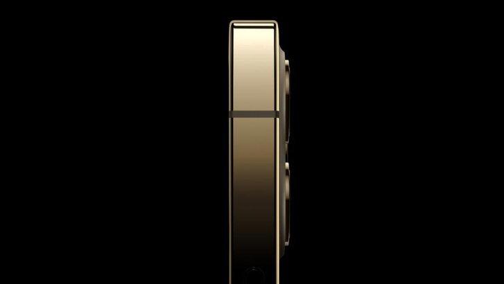 iphone-12-pro-max4