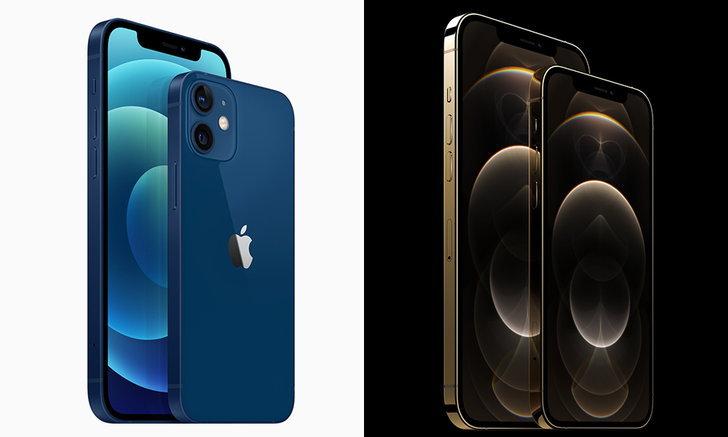 เปรียบเทียบสเปกของ iPhone 12 Mini, iPhone 12, iPhone 12 Pro และ iPhone 12 Pro Max จะเลือกตัวไหนดี