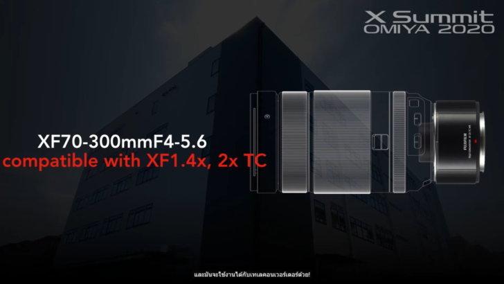 XF 70-300mm F/4-5.6 OIS