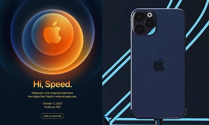 """[justify]Apple invites the launch of """"iPhone 12"""" on October 13 at 24:00 Thailand time. AHR0cHM6Ly9zLmlzYW5vb2suY29tL2hpLzAvdWQvMzAyLzE1MTMwODUvMS5qcGc="""