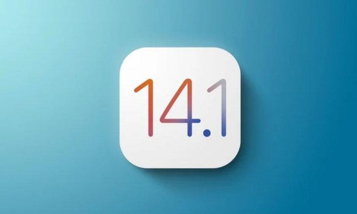 Apple ปล่อย iOS และ iPad OS เวอร์ชั่น 14.1 แก้ทั้งบั๊กใน iPhone 12 และ อัปเกรดความสามารถให้จอภาพแสดง