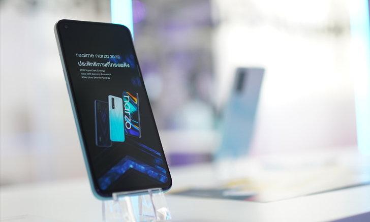 realme unveils a new series of smartphones AHR0cHM6Ly9zLmlzYW5vb2suY29tL2hpLzAvdWQvMzAzLzE1MTU1OTMvOC5qcGc=