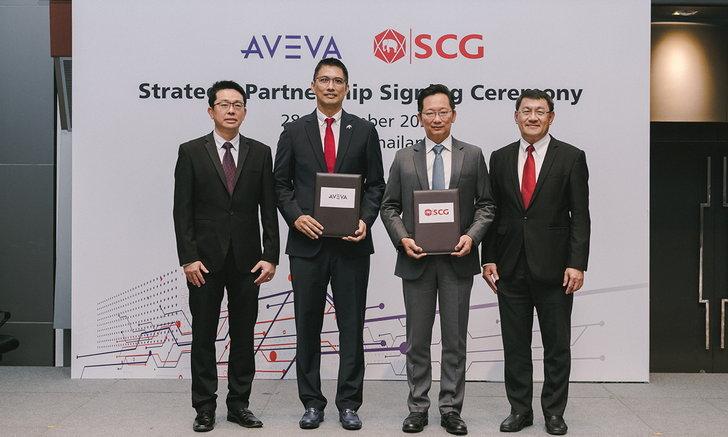 "AVEVA และ SCG แถลงความร่วมมือด้านกลยุทธ์เพื่อสร้าง ""Digital Reliability Platform"""