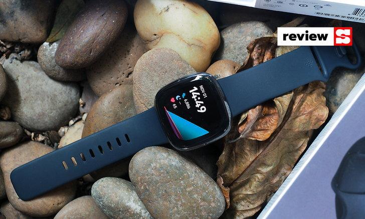 """รีวิว """"Fitbit Sense"""" นาฬิกาออกกำลังกายรุ่นใหม่ล่าสุด ที่ใครๆ ก็อยากได้"""