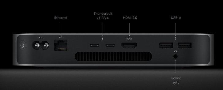mac-mini-9