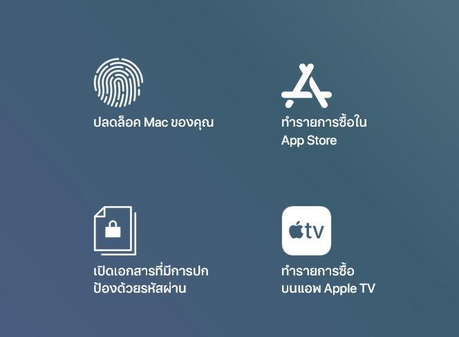macbook-air9