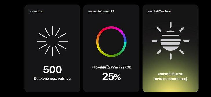 macbook-pro6