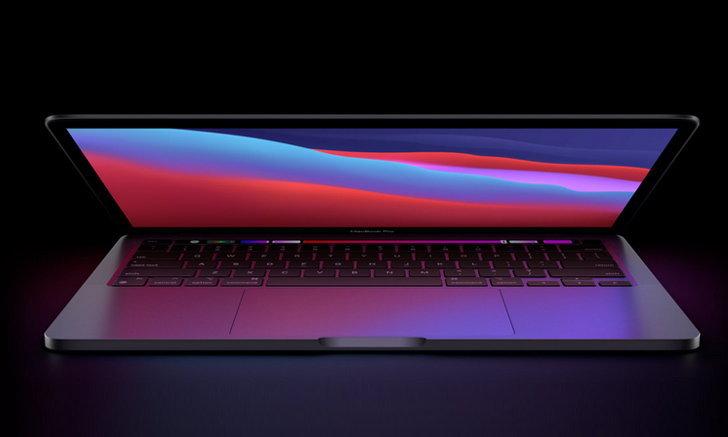 Apple เปิดตัว MacBook Pro รุ่น 13นิ้ว CPU ไวขึ้น 2.8 เท่า ในราคาเริ่มต้นที่ 42,900 บาท