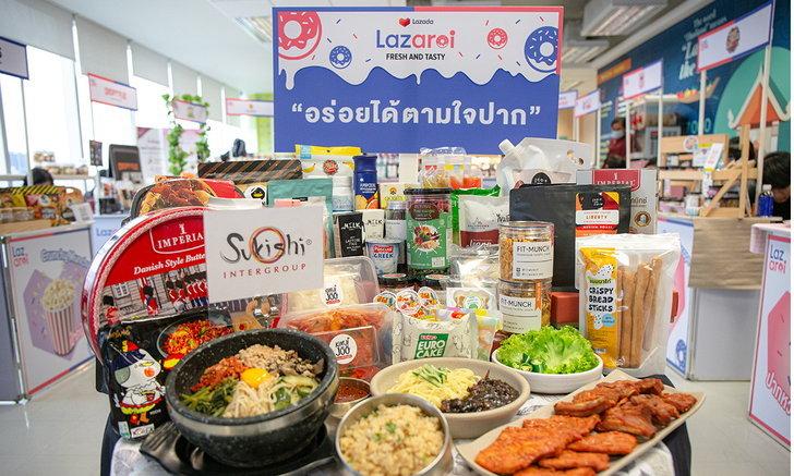"""ลาซาด้าจับมือร้านดังทั่วไทยเสิร์ฟของอร่อยจัดเต็มกับ """"LazAroi"""" (ลาซอร่อย)"""