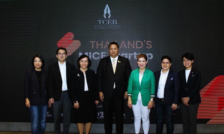 ทีเส็บ ประกาศทีมผู้ชนะ Thailand's MICE Startup ปี 3 ชูนวัตกรรมแก้ปัญหาผู้ประกอบการไมซ์
