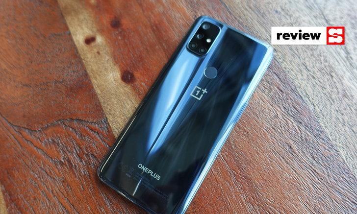 รีวิว OnePlus Nord N10 5G มือถือสเปกดีราคาประหยัดที่รองรับ 5G จาก OnePlus