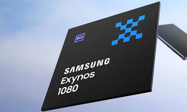 Samsung เปิดตัว Exynos 1080 ชิประดับ 5 นาโนเมตร ตัวแรกของ Samsung