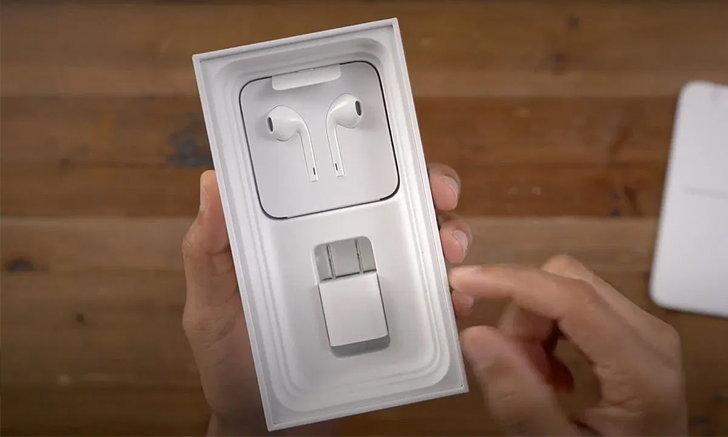 อุตส่าห์เอาออก Apple ถูกทางการบราซิลบังคับให้ขาย iPhone พร้อมอะแดปเตอร์ในกล่อง