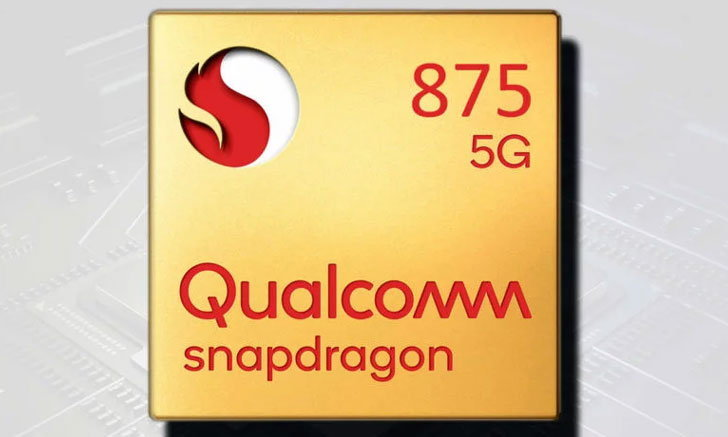 รายงานประสิทธิภาพแรก Snapdragon 875 ทำคะแนน 7 แสนกว่าคะแนนบน AnTuTu Benchmark