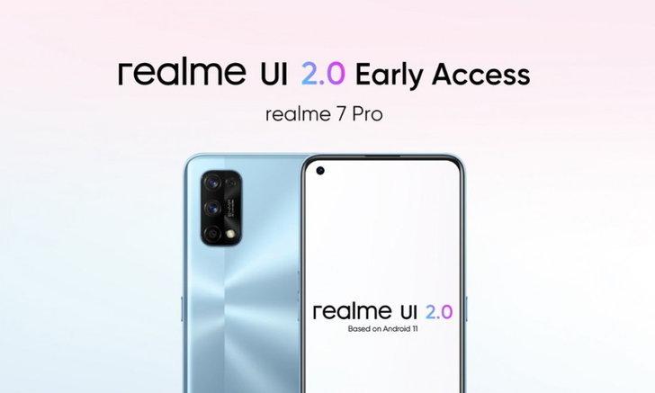 realme 7 Pro พร้อมอัปเดตเป็น realme UI 2.0 บน Android 11 แล้วในบางประเทศ