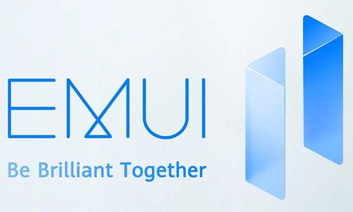 Huawei ยืนยัน! มีผู้ใช้ EMUI 11 ทั่วโลกมากถึง 10 ล้านยูสเซอร์แล้ว