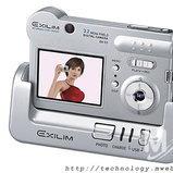Casio Exilim EX-S3
