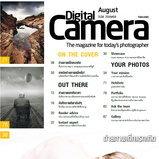 นิตยสาร Digital Camera : August-2009
