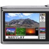 กล้องใหม่ 2 รุ่นจาก Casio