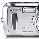 Kodak DX6340 : ให้คุณเก็บภาพประทับใจได้ด้วยการทำงานที่เหนือกว่า