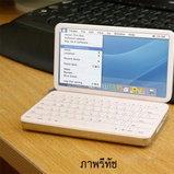 Apple เตรียมทำ Netbook เชื่อหรือไม่?