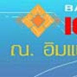 Bangkok International ICT Expo 2005