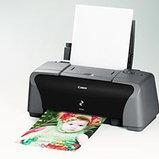 แคนนอน พิกซ์มา พรินเตอร์ รุ่น iP1000 และ iP1500