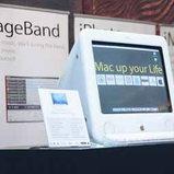 Mac ของคุณ.. อยู่ไม่ไกลเกินเอื้อม