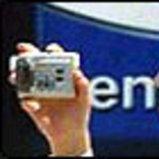 Intel เปิดแถลงข่าว XScale ที่เกาหลีใต้