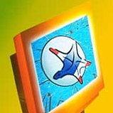 ซันเปิดทางโปรแกรมเมอร์ต่อยอดธุรกิจบน'ปลาดาว'