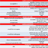 SONY - VAIO NOTEBOOK VGC-JS15S