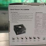 รีวิว power supply แบบบ้านๆ