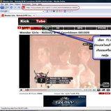 วิธีดาวน์โหลดไฟล์หนัง วีดีโอคลิป จาก youtube แบบง่ายๆ