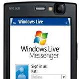 มือถือน่าใช้ Nokia N95 (8GB)